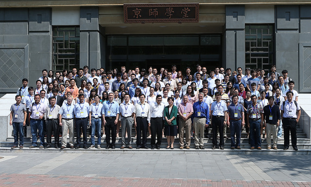 Beijing group photo